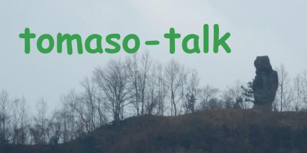 tomaso-talk